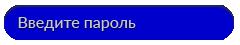 inputs_form_bg_2