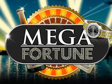 Слот-автомат Мега Фортуна – игра на реальные деньги